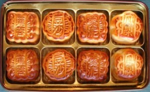 Last year's moon cakes make an ideal gift for this year's business partners