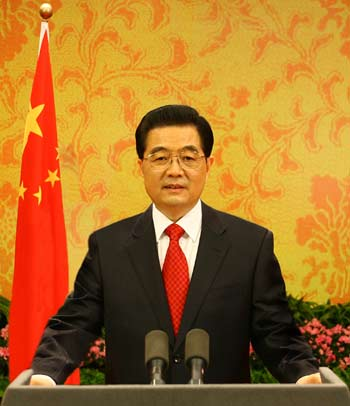Hu Jintao Re-Elected to 5-Year Term as China President