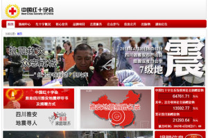 The Red Cross website assures donors that their money is good here