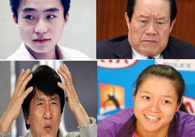 Clockwise (L-R): Bo Guagua, Zhou Yongkang, Li Na, Jackie Chan