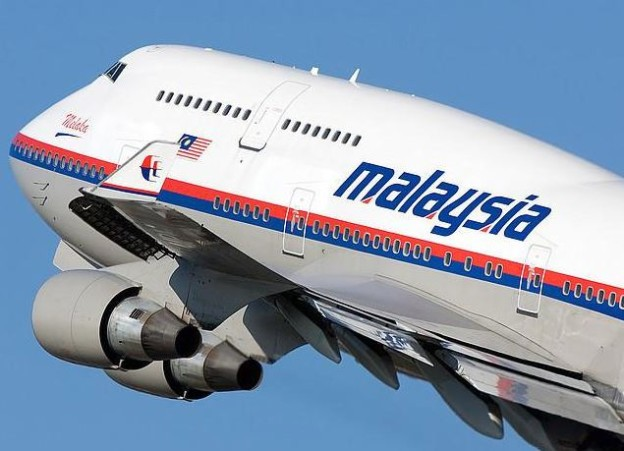 MH370: black box or black ops?