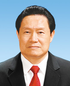 Zhou Yongkang in happier times
