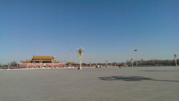 Tiananmen Square: eerily blue