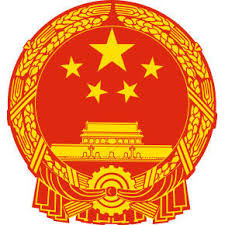 The @PDChina has even been using this really cool logo without even permission